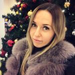Когтева Алёна Викторовна