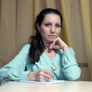 Ганжа Ольга Владимировна