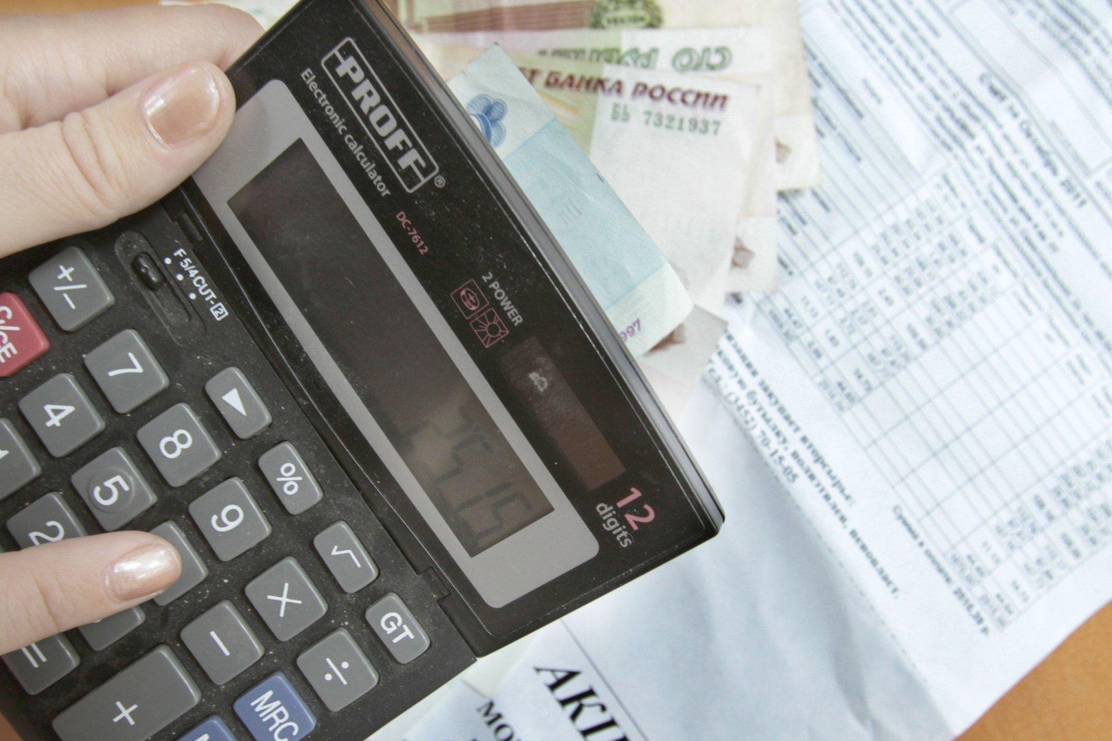 Как уменьшить расходы на ЖКХ по закону