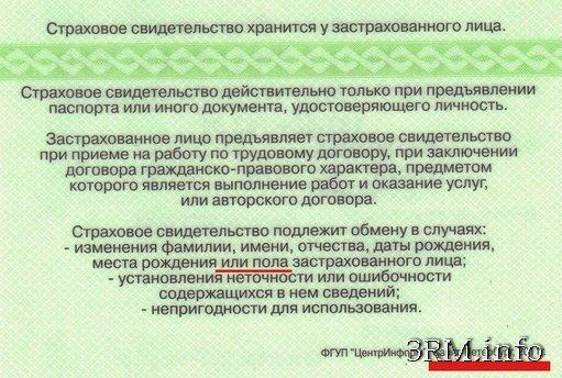 Сущий дурдом...Власть пропихивает у нас в России содомские инициативы