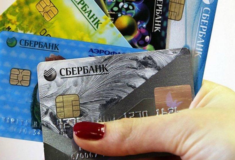 Как сотрудники банка могут использовать данные клиента, «отказав» ему в оформлении кредитной карты