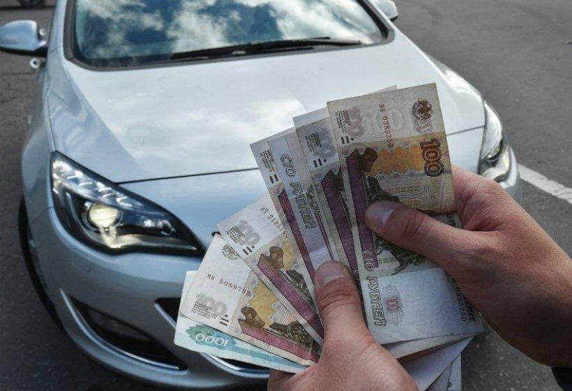 Продажа залогового автомобиля мошенничество отзывы автоломбарды
