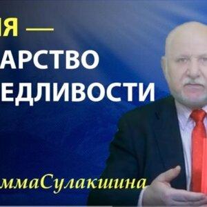 Новая экономическая политика России
