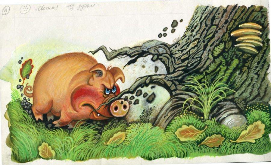 Победить торжествующее свинство