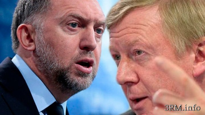 Чиновники и олигархи добьют народ. Чубайс и Дерипаска хотят поднять тарифы ЖКХ до европейских