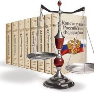 Конституционный суд РФ уточнил условия возмещения судебных расходов
