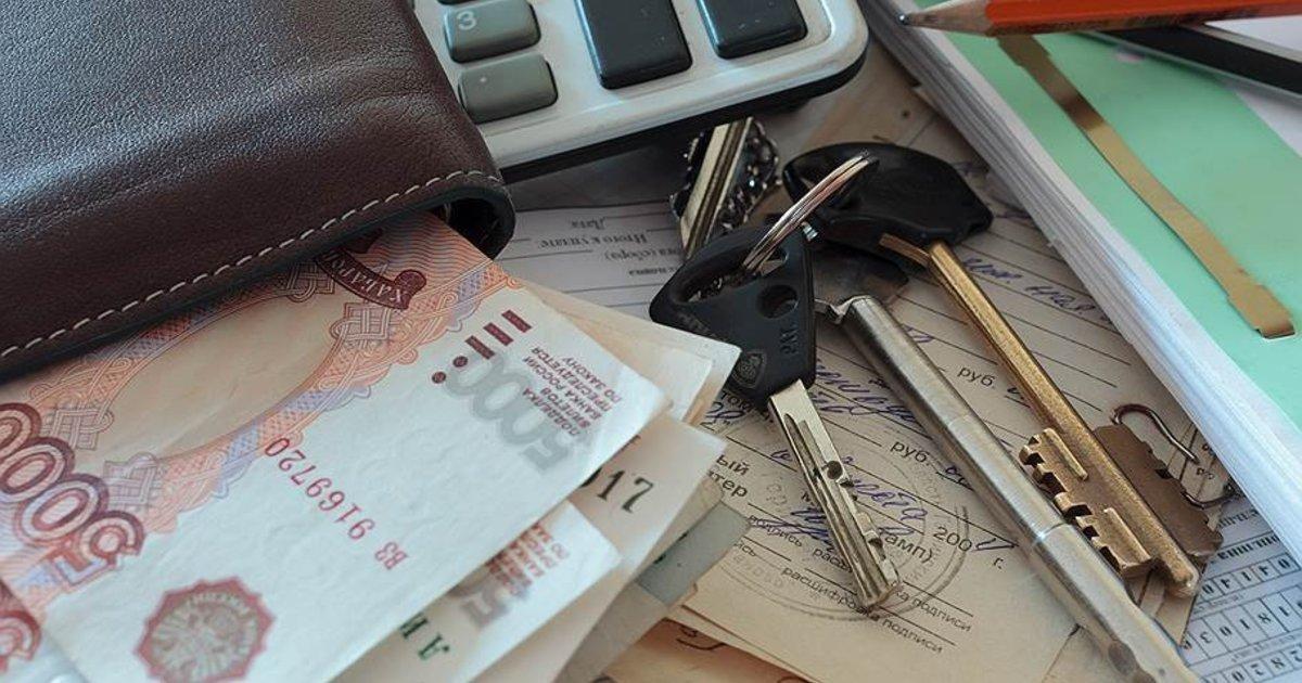 Опасность: как мошенники легко оставляют собственника без квартиры