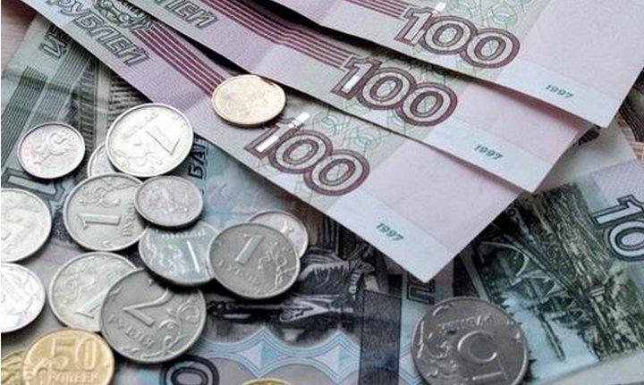 Об ежемесячной денежной выплате на оплату проезда лицам предпенсионного возраста