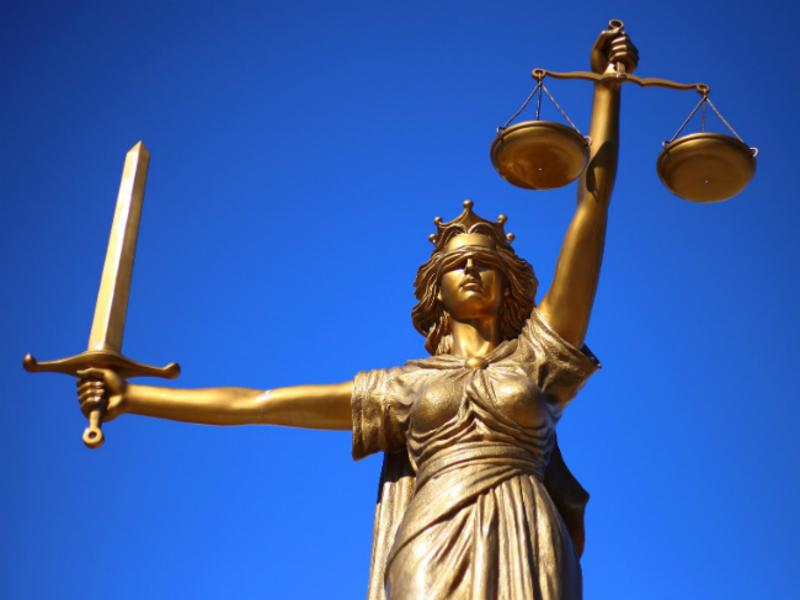 Искривление правосудия