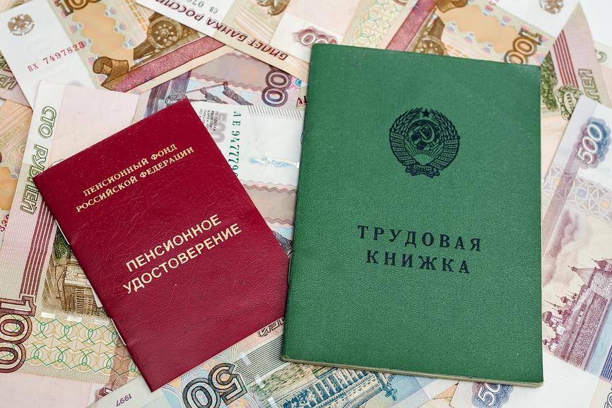 Какая полагается доплата пенсионерам за советский стаж (до 2002 года) – полный расчет