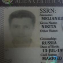 Мельянкин Никита Леонидович, г. Владивосток