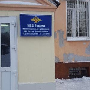 Задержанного аспиранта мехмата МГУ нашли в полиции Балашихи, к нему не пускают адвоката