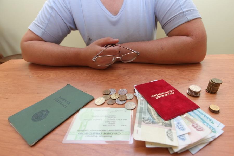 С 5 февраля меняются правила выплаты пенсий – что нужно знать?
