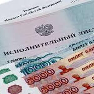 Алименты в твердой денежной сумме. Образец искового заявления в суд