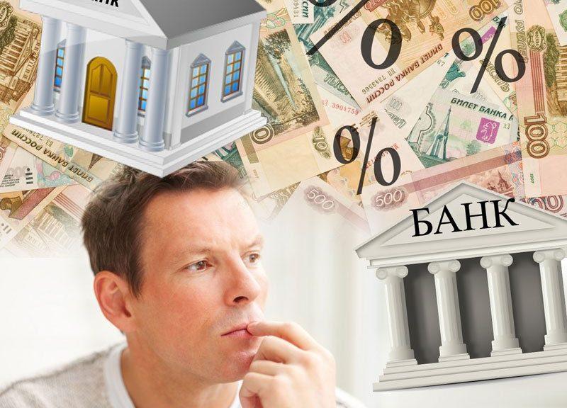 По коммерческому кредиту могут быть установлены и неустойка, и процент