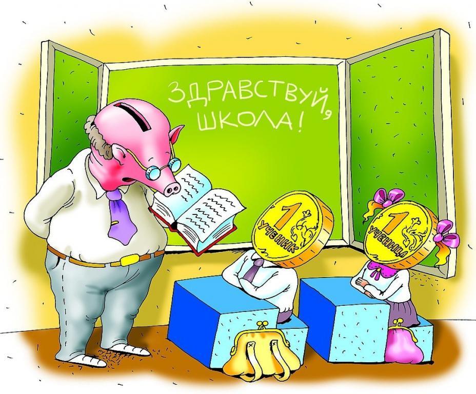 Борьба с поборами в школах и детских садах
