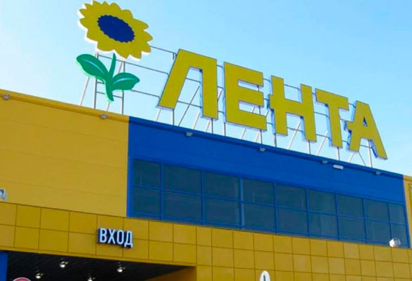 С Ленты взыщут 323 млн руб. за электроэнергию