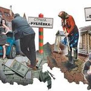 Почему чиновники получают огромные зарплаты, а народ живет в нищете?