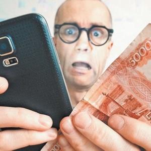 Зачем читать условия тарифных планов сотовых операторов?