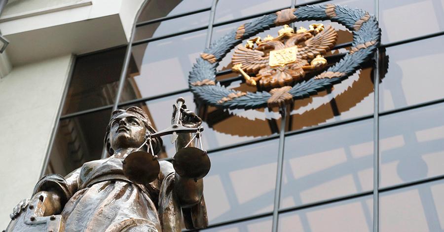 Отмена решения суда по гражданскому делу