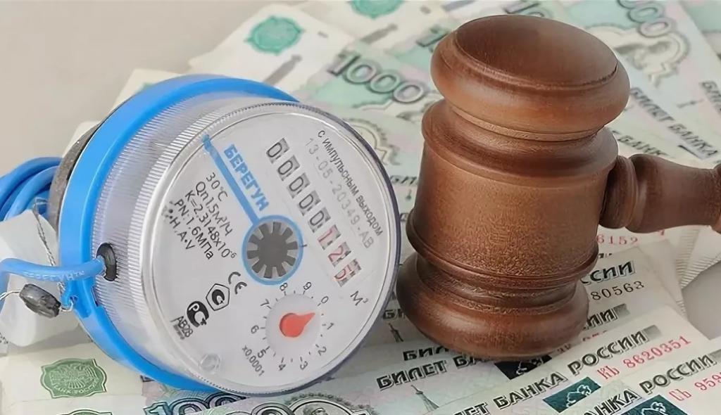 Действенные методы законного списания долгов за коммунальные услуги