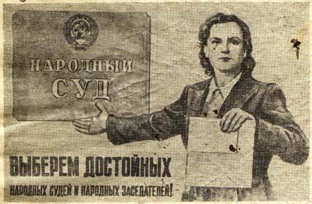 В чём на мой взгляд проявляется несовершенство судебной системы РФ в гражданском судопроизводстве.