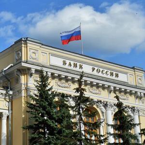 Центробанк готовится создать реестр проблемных должников