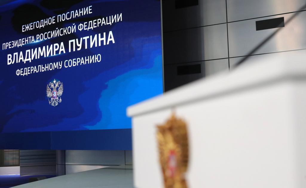 Президентское забвение. О каких темах Путин предпочитает больше не вспоминать в послании Ф. Собранию