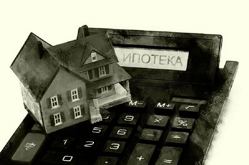 ЦБ сообщил о росте задолженности по ипотеке в России на 23,8%