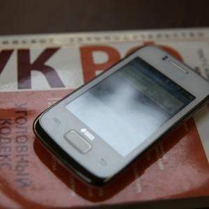 Росгвардейцы в Улан-Удэ позвонили на пропавший телефон и тот зазвенел в кармане задержанного