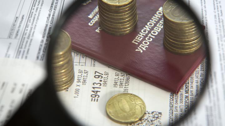 Рассмотреть вне очереди: В Госдуме будут решать, увеличить ли пенсию малоимущим
