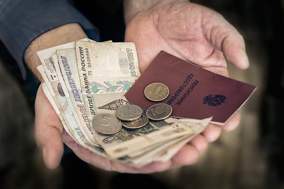 В Госдуму РФ внесли законопроект о соцдоплатах к пенсии