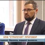 Кашин Виктор Викторович