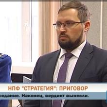 Кашин Виктор Викторович, г. Москва