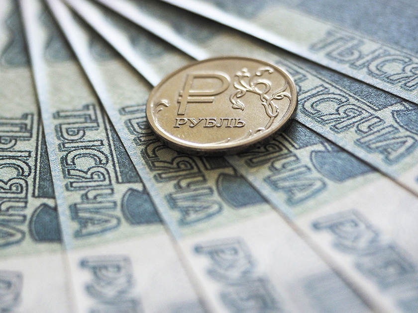 Картинки резервного фонда россии