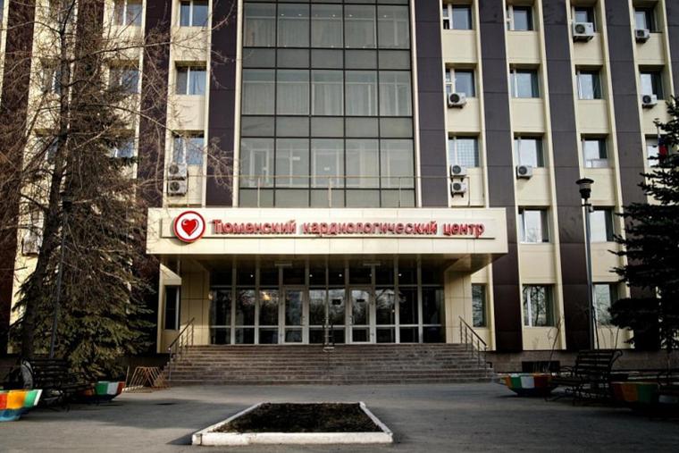 Руководство тюменского кардиоцентра обвинили в увольнении неугодных сотрудников.Они давали показания