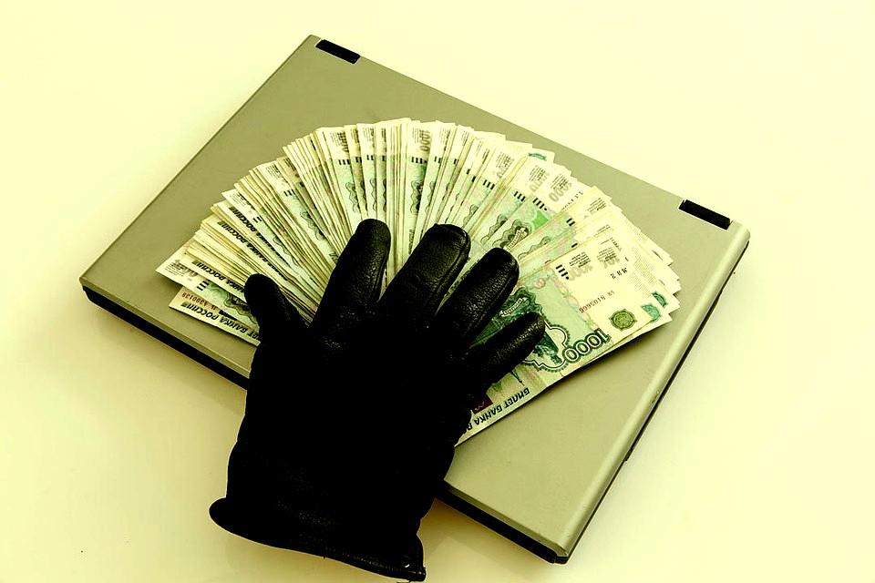 Электронные карманники воруют наши деньги на сайтах объявлений