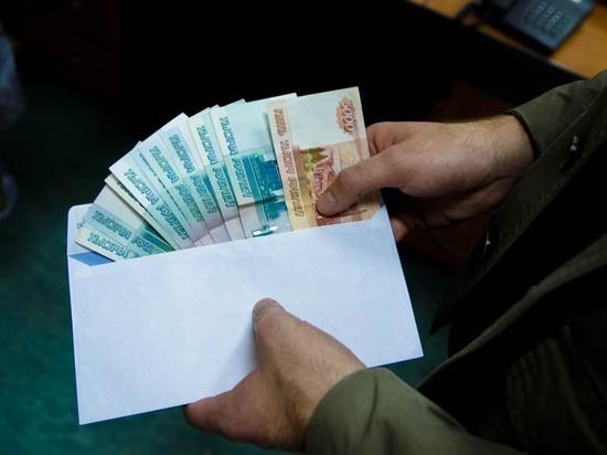 Условие получения от государства помощи в размере от 120000 до 800000 рублей