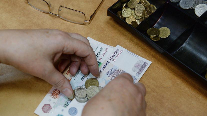 Комитет Госдумы одобрил проект повышения пенсий сверх прожиточного минимума
