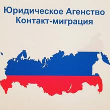 Абдуллаев Насим Наимжонович, г. Долгопрудный