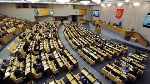 В Госдуме уточнили, в каком случае россияне могут отказаться от оплаты части услуг ЖКХ