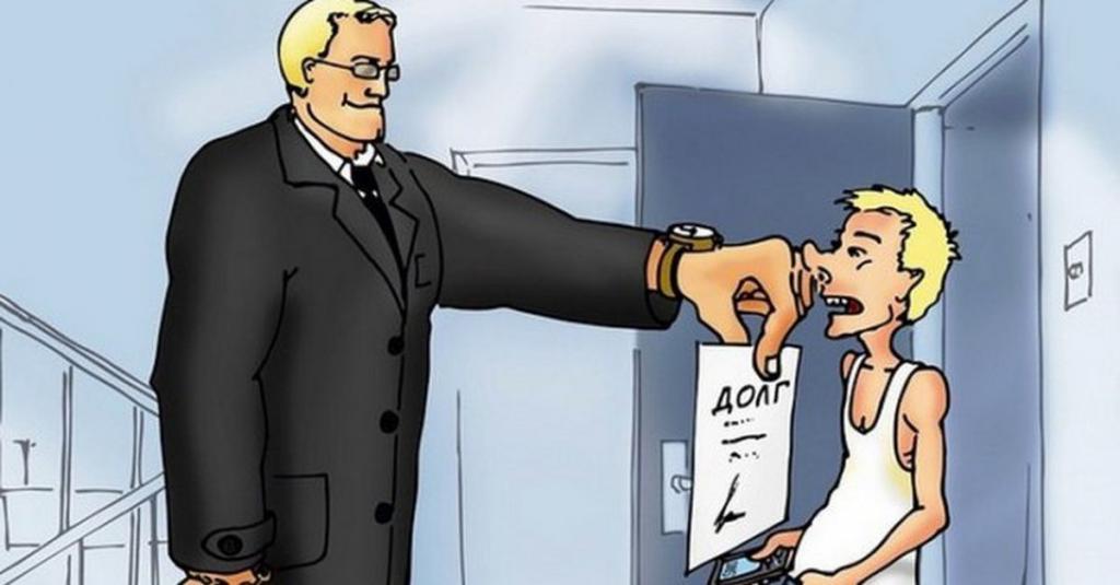 Законопроект, который будет запрещать передавать коллекторам долги граждан по ЖКХ.