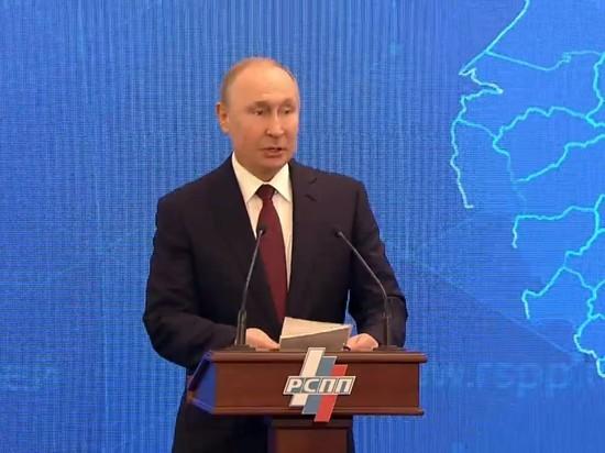 Путин на съезде РСПП оговорился про петушка