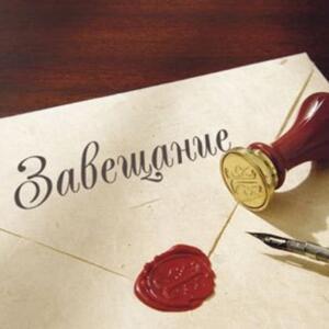 Могут ли прямые наследники рассчитывать на наследство, если их нет в завещании?
