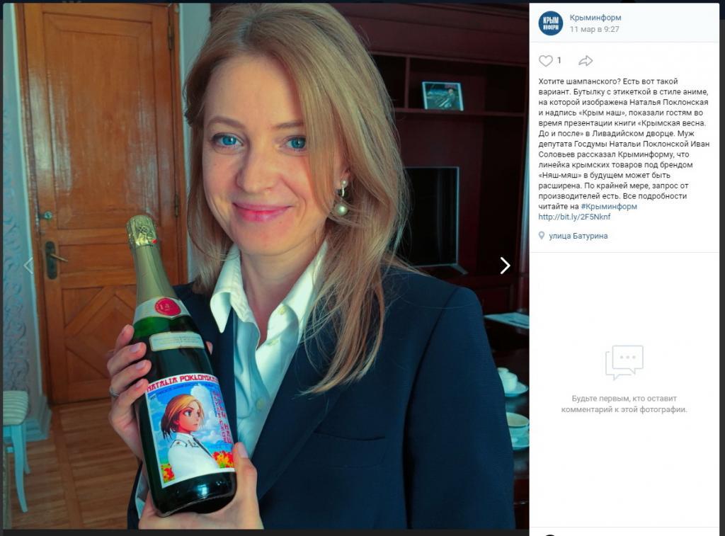 Депутат рекламирует свой алкоголь?