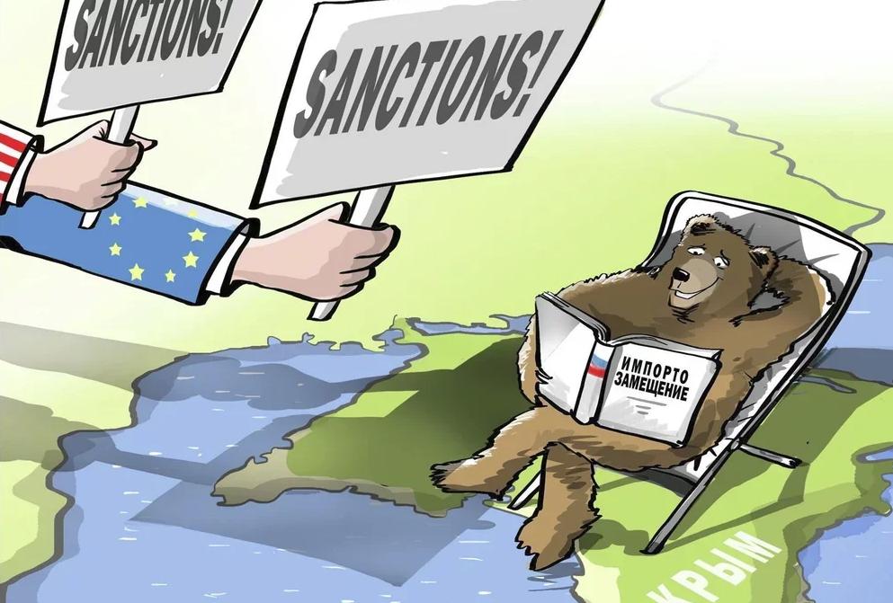 меня подстерта сша и санкции юмор картинки даже пугают крайне