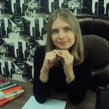 Юрист Пахолкова Наталия Сергеевна, г. Елизово