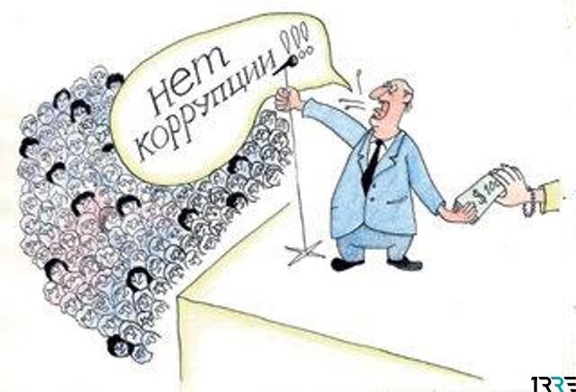 Коррупционные схемы властей США шокируют весь мир