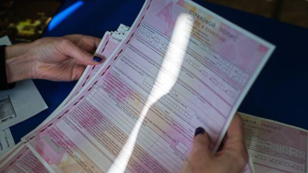 Правительство предложило увеличить выплаты по ОСАГО в четыре раза