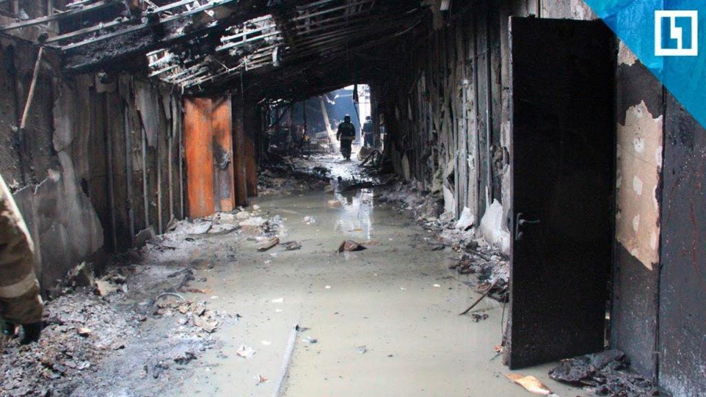 Первое дело о пожаре в ТРЦ Зимняя вишня в Кемерове направят в суд в мае.